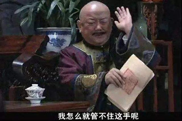 """天津""""姐姐""""消费额超全国平均水平 618""""买""""进全国第11名"""