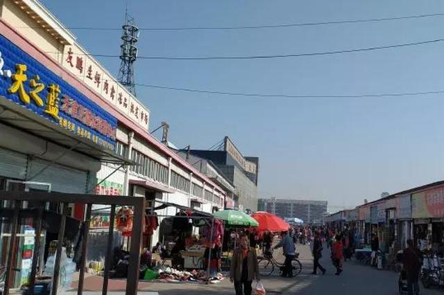 天津人常去的这家农贸市场翻新啦!手机也能下单