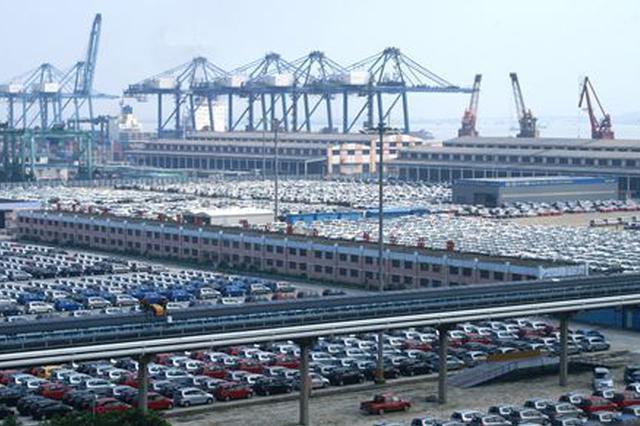 天津口岸前五个月进口食品货值增长22%