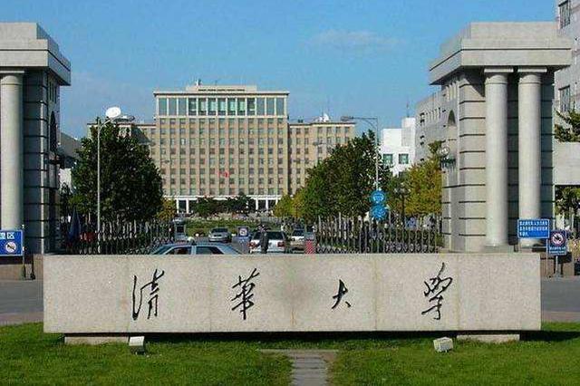 大学排名:12所中国高校跻身QS世界百强