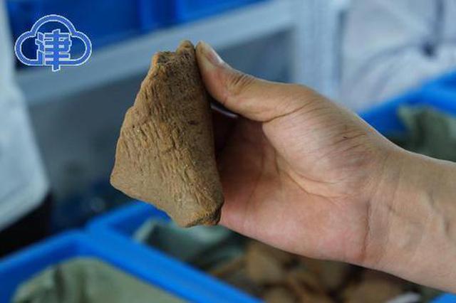 天津再次考古发掘出夏商时期遗存 另发掘出明清时期平民墓葬3