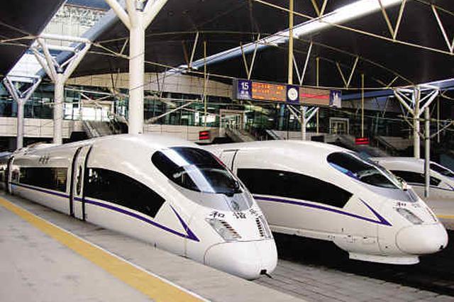 7月10日起天津高铁直达香港 跨境乘车注意事项看这里