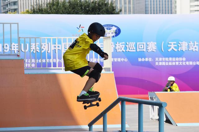 2019年U系列中国青少年滑板巡回赛(天津站)开战