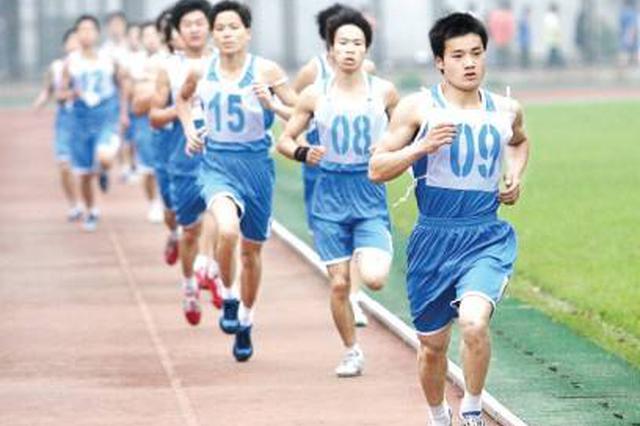 天津艺术类体育类本科录取控制分数线确定