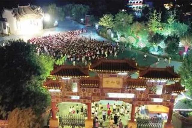 16日晚 天津又一个夜市开街