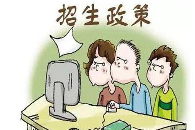 天津市高中招生录取16日开始 分两个阶段