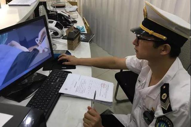 通报:天津一整形培训机构被责令停业