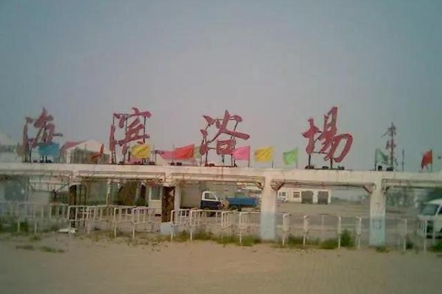 """天津人的这处儿时""""乐园""""要回来了"""