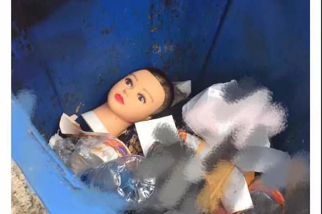 吓人!这是什么垃圾?打开垃圾箱后差点儿魂儿也没了