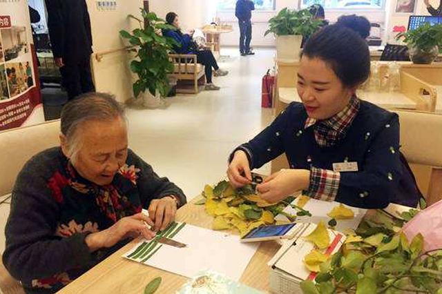 """天津试点""""嵌入式""""社区养老新模式 满足老年人的全方位需求"""