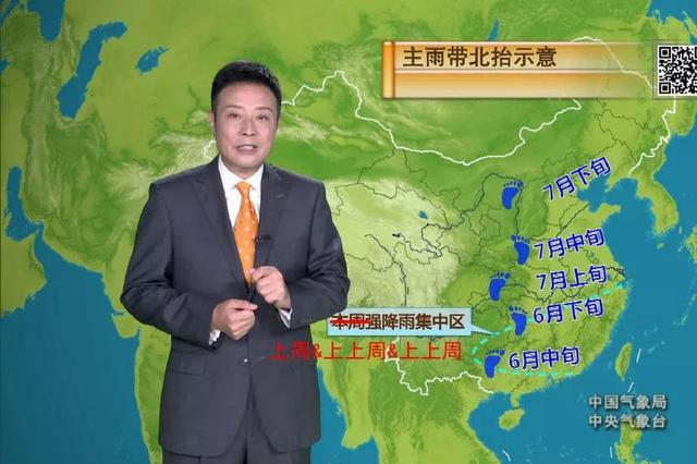 暴雨暴雨 你今年还来天津吗?