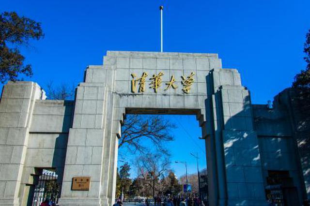 清华大学在津招生数比原计划增一倍多