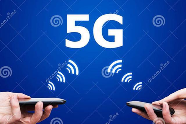"""千兆5G移动网络+千兆光纤宽带网络 天津迈进""""双千兆""""网络时"""