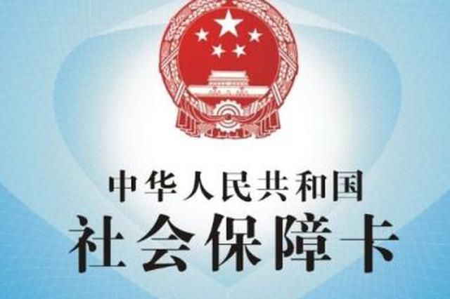 津社保中心推出两项便民新举措 缴费方式灵活选择