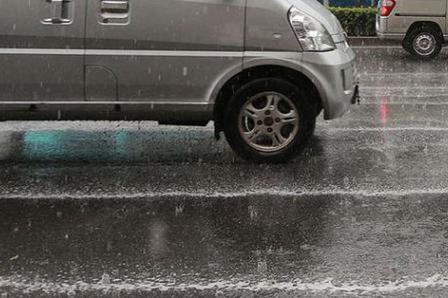 今日天津又大雨赶来!几时下 几时停?