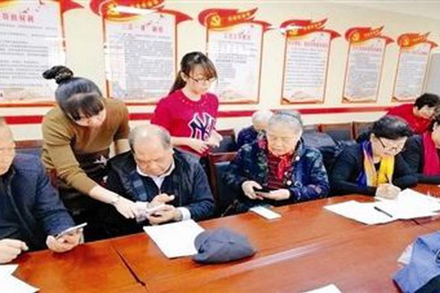 """满足老年乘客智慧出行需求 公交首末站有了""""手机课堂"""""""