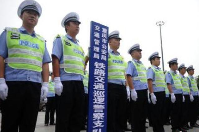 天津铁路警方连续破获5起盗窃案