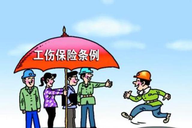 天津市工伤保险待遇标准调整