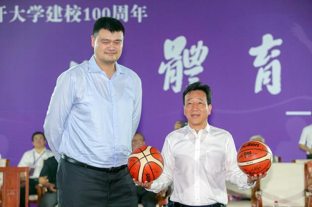 中国篮球博物馆将落地天津 姚明出席会议并讲话