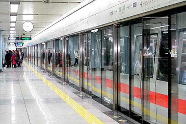 9月7日起 地铁3号线吴家窑站A2出入口关闭