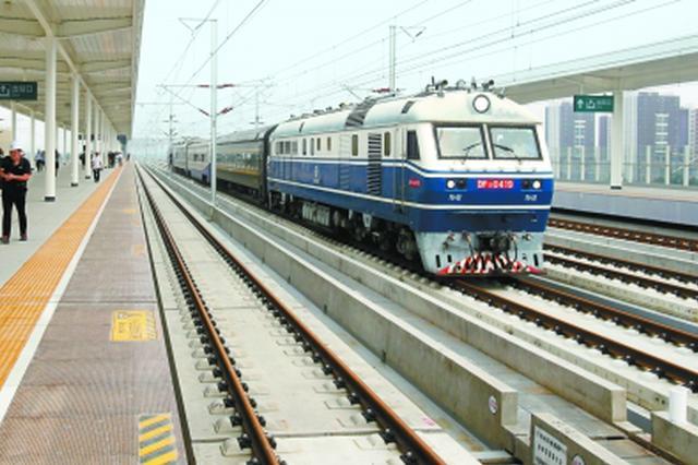 京雄城際北京段 下月底開通運營