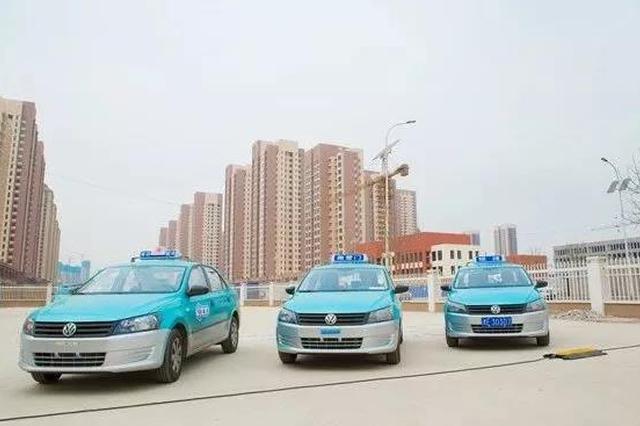 天津出租车、网约车要这样整治