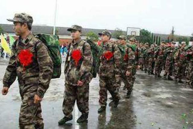 天津将对履行兵役义务失信人员实施联合惩戒