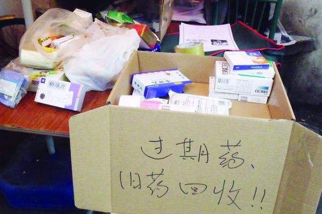 天津市居民可用手机预约快递人员免费上门服务