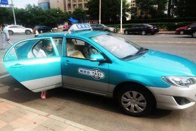 同时乘出租车奔同一目的地 两车收费缘何相差20元