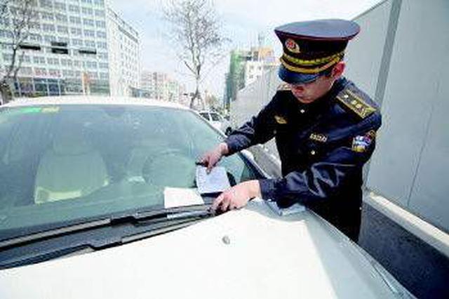 公安交管破解法院执行车辆查控难题