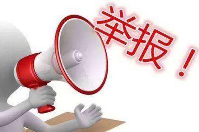 天津加强医疗机构投诉管理 解决百姓就医急盼问题
