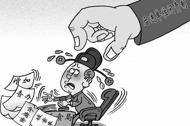 反腐:天津一干部被调查