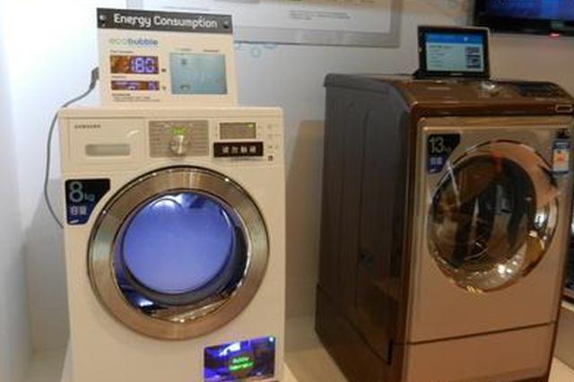 一用户买回三星智能洗衣机 App控制功能无法连接