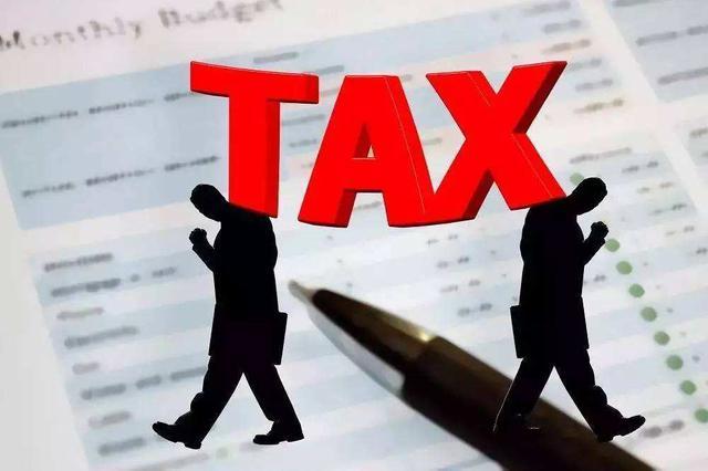 天津市税务机关开展个人所得税专项附加扣除信息核验