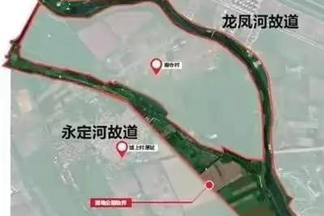 天津市首个大型国家湿地公园10月开放