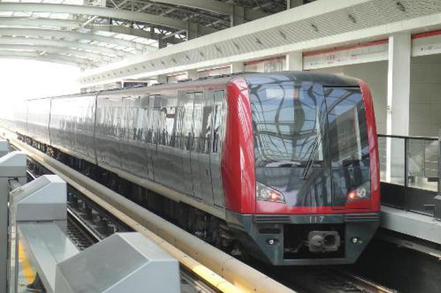 21日中小学开学 天津地铁提醒早出门