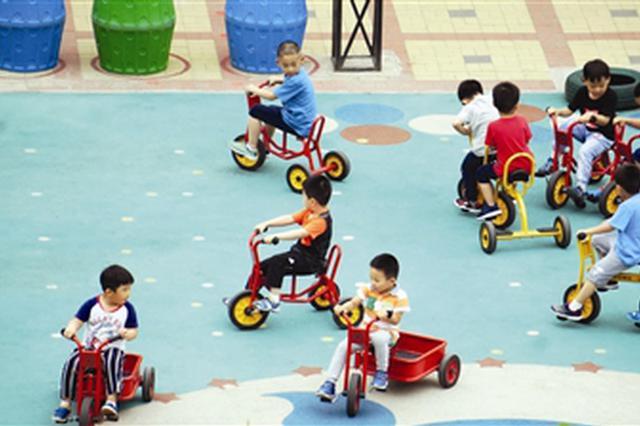 天津出台民办幼儿园收费标准 普惠性民办园收费有所下调
