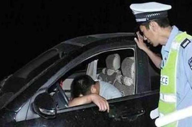去年持D本开小客车被罚 今年醉驾摩托车又被抓