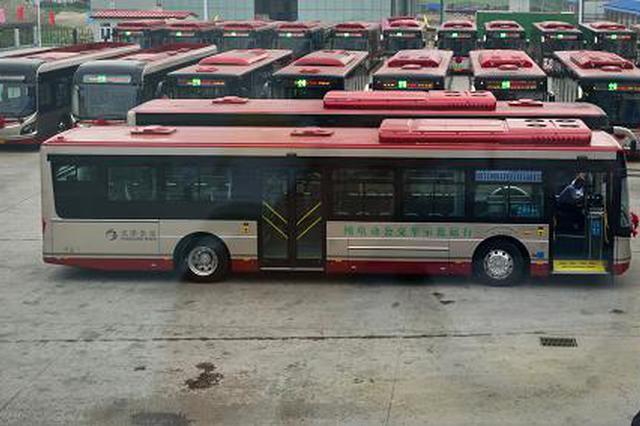 八千辆公交有了电子身份证 为信号灯合理配时提供信息