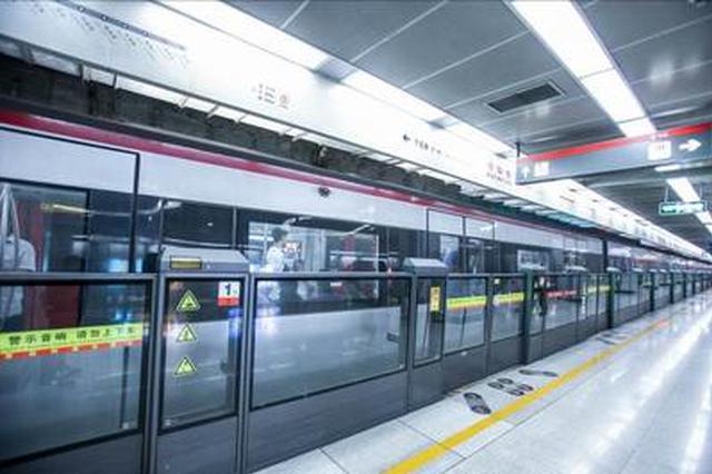 地铁1号线8座站增设10部电扶梯