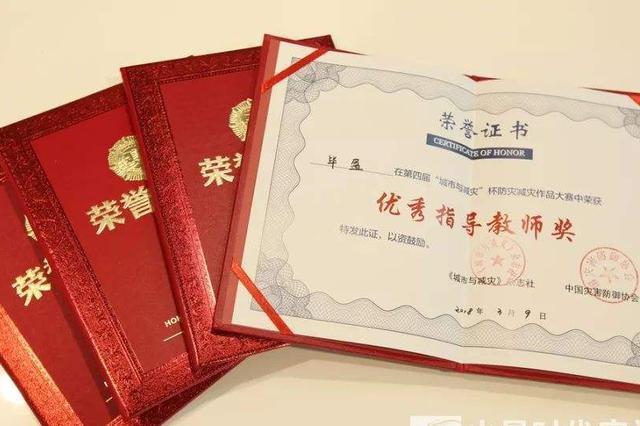 教育部2019全国优秀教师名单公示!天津这些老师上榜啦!