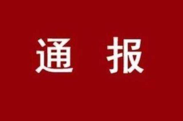 天津警方连发11个通报  受损群众快去报案
