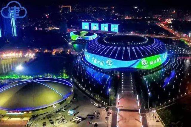 全国第十届残运会暨第七届特奥会今晚开幕 天津准备好了