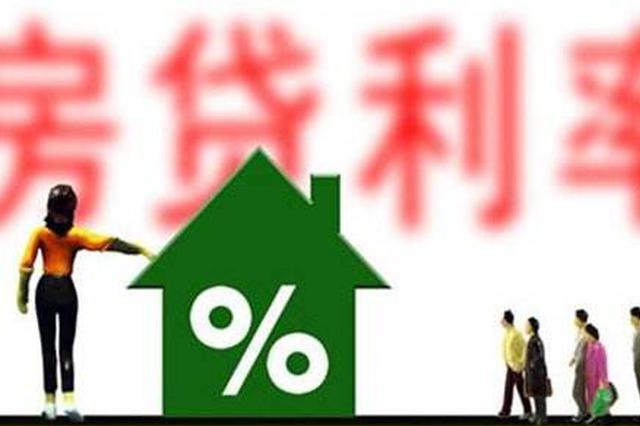 央行:10月8日起调整宁夏快三网站app—官方网址22270.COM发放商业性个人住房贷款利率