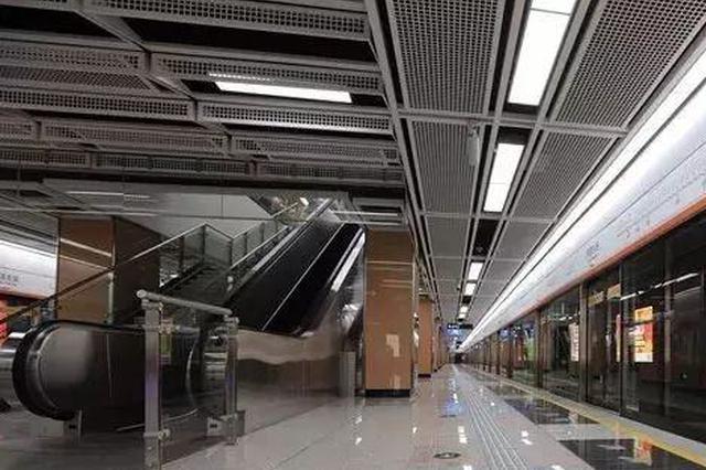"""地铁1号线10个电扶梯""""低调""""安装 减少对乘客影响"""