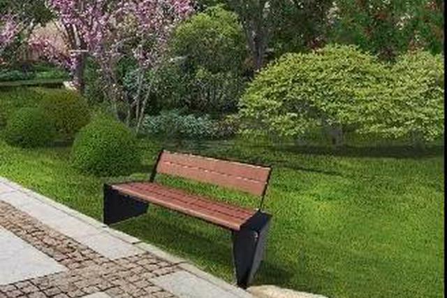 天津新建、改造这10座公园 离你家近吗?