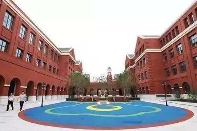 天津茱莉亚学院首届研究生入学申请9月开始