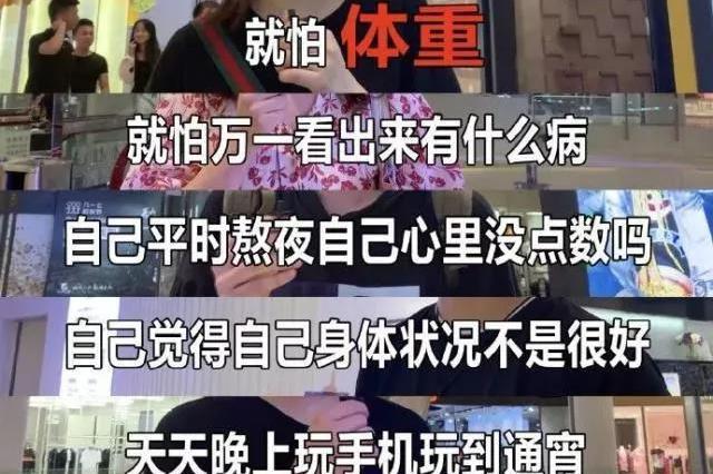 """天津人排名前五的""""要命""""疾病是……"""