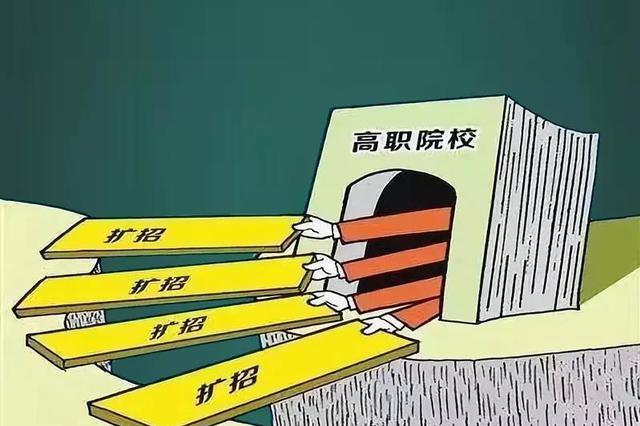 天津高职扩招 这些人能报名了 最高可获8000元资助