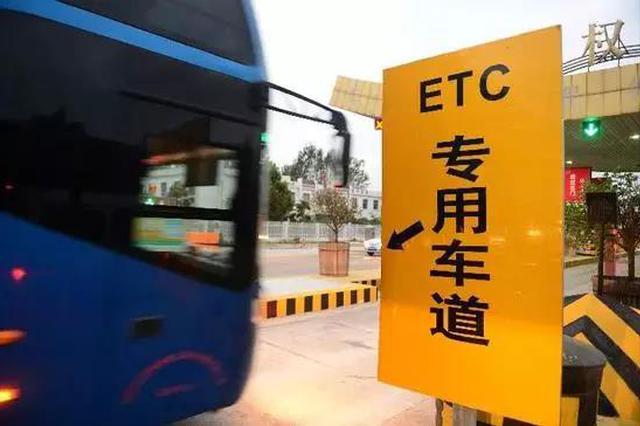 天津首个高速省界收费站开始拆除